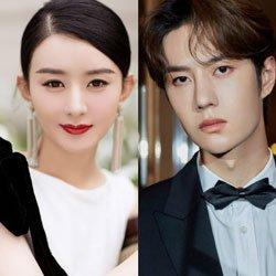 Чжао Ли Ин и Ван И Бо  сыграют главные роли в дораме жанра уся