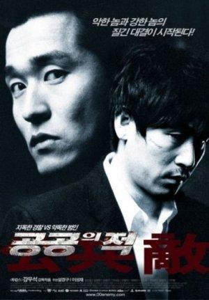 Враг общества (2002)