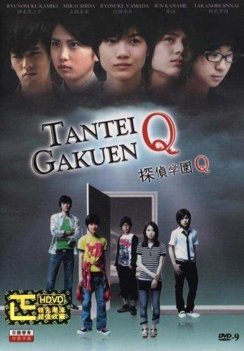 Школа детективов Кью (2007)