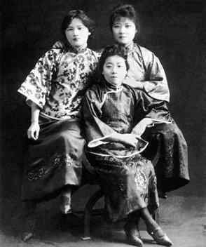 сёстры Сун