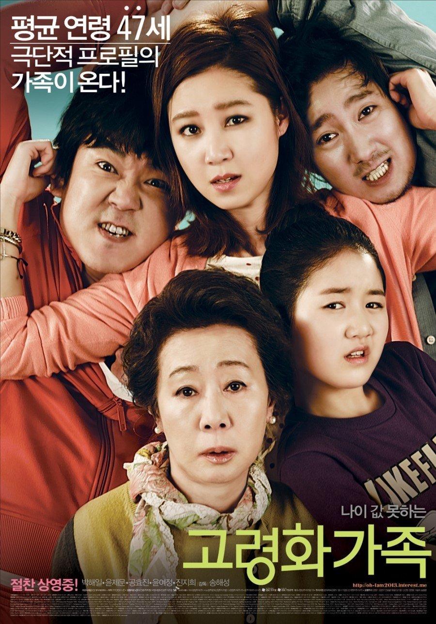 Семейное взросление (2013)