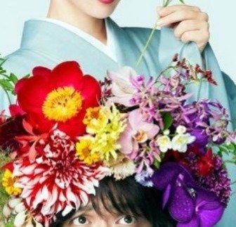 Суда Масаки: люблю тебя, как букет цветов