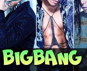 Светлое будущее четверки из BigBang