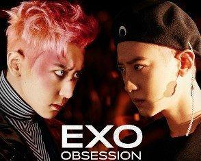 Чанёль (EXO) сыграет своего двойника в 'Obsession'