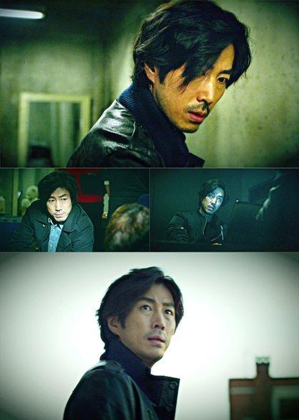 Последний пазл (2014)