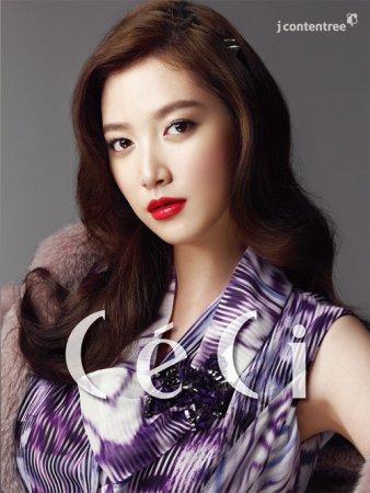 Им Джу Ын / Im Joo Eun